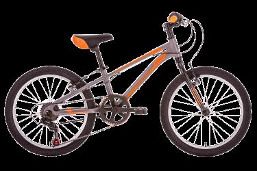 Attitude 20 Kids Bike