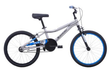 MX20 SL Kids Bike